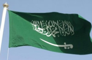Suudi Arabistan Tahtının Yeni Varisi